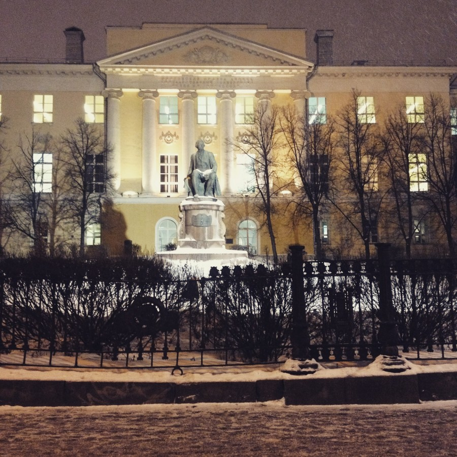 More Moscow, Russia: January 2015